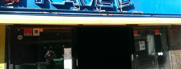 プレイステーション ネーブル 江坂本店 is one of 関西のゲームセンター.