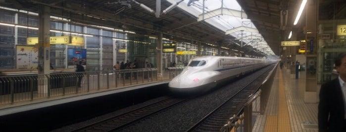 京都駅 新幹線ホーム is one of JR線の駅.