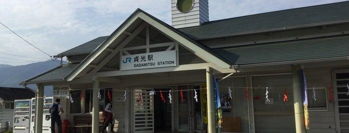 貞光駅 (Sadamitsu Sta.)(B18) is one of JR.