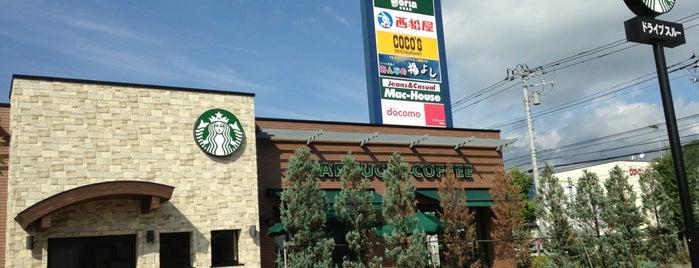Starbucks Coffee 札幌石山店 is one of Starbucks Coffee (北海道).