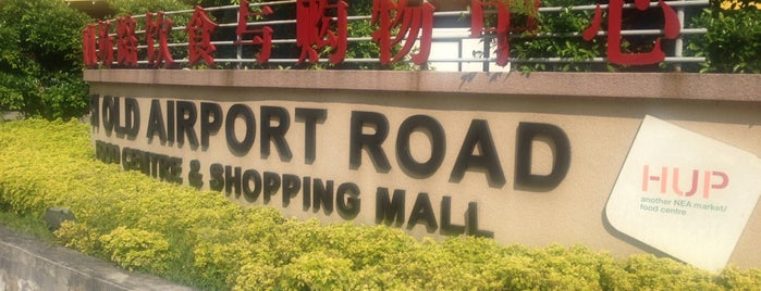 Old Airport Road Market & Food Centre is one of All-time favorites in Singapore.