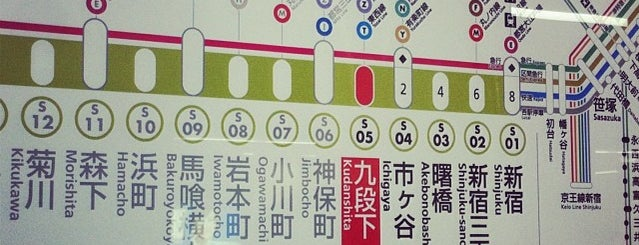 Shinjuku Line Kudanshita Station (S05) is one of Station.
