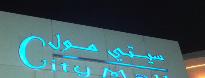 ستي مول   City Mall is one of مول.