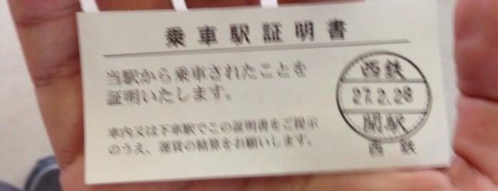 開駅(Hiraki Sta.) is one of JR.
