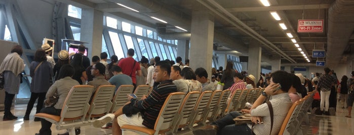 Gate B2B is one of TH-Airport-BKK-1.