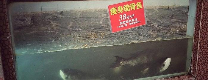 东方广场 Dongfang Square is one of Mon Carnet de bord.