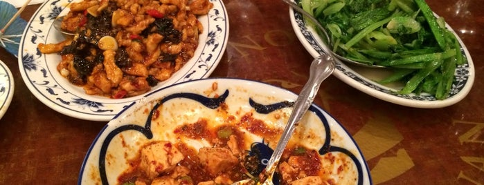 Sichuan Pavilion is one of Favorite DC Restaurants.