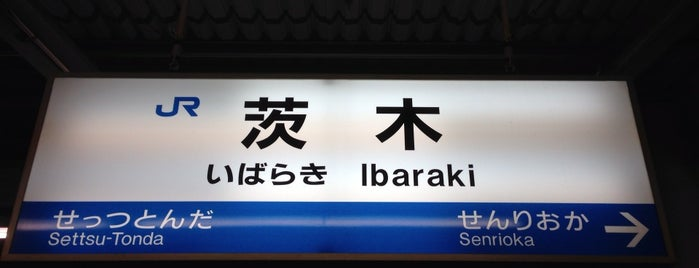 茨木駅 (Ibaraki Sta.) is one of JR線の駅.