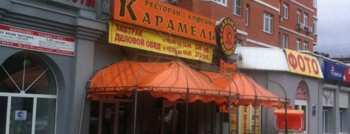 Карамель is one of Лобня.