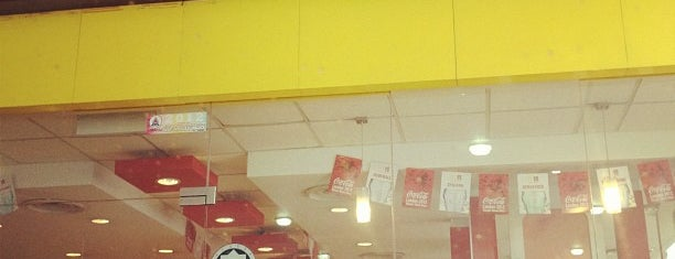McDonald's is one of My makan places.