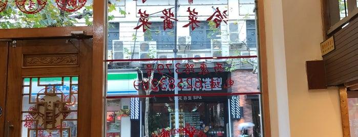 东北四季饺子王 is one of Shanghai.