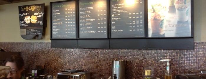 Starbucks Coffee 中野通り店 is one of Starbucks Coffee (東京23区:千代田・中央・港以外).