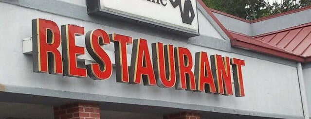 Q-Time Restaurant is one of Top 10 favorites places in Atlanta, GA.
