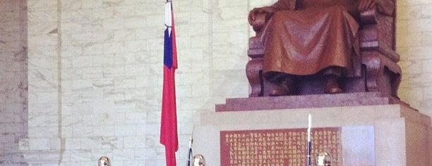 中正紀念堂 Chiang Kai-Shek Memorial Hall is one of Taipei 臺北市.