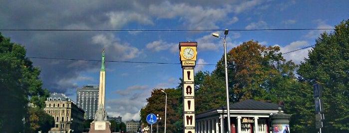 Laimas Pulkstenis | Laima clock is one of Unveil Riga : Atklāj Rīgu : Открой Ригу.
