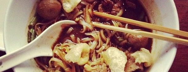 Thai Rice is one of London Restaurants.