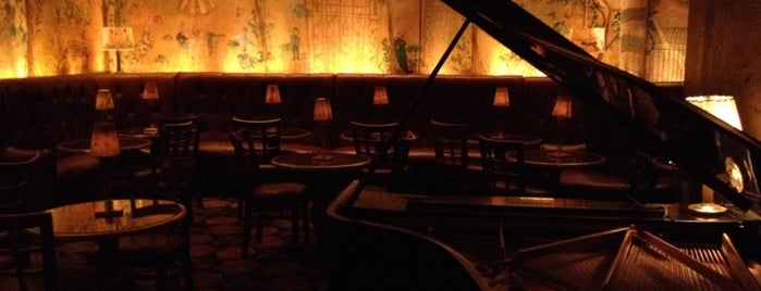 Bemelmans Bar is one of NY Trip.