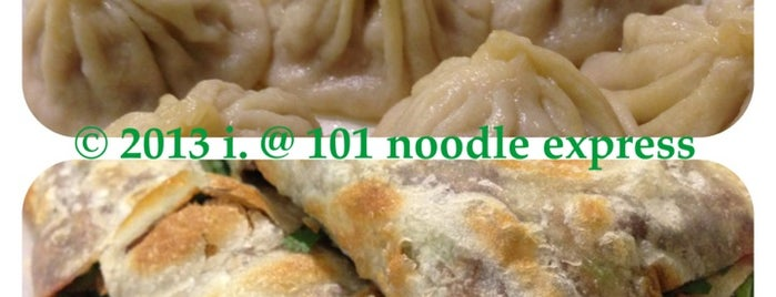 101 Noodle Express is one of Lunch Break.