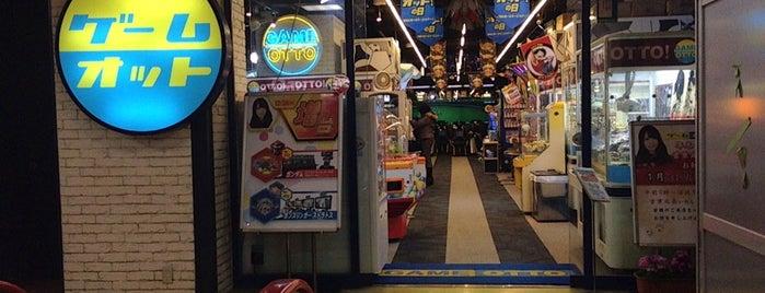 ゲームオット本八幡 is one of beatmania IIDX 設置店舗.