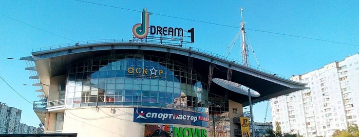 Dream Town, 1st line is one of TOP-20: Київ.