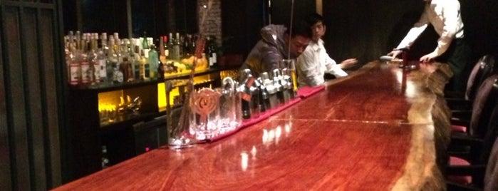 Avenue Joffre Bar is one of Shanghai.
