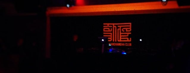 King Kamehameha Club is one of Frankfurt for Non-Frankfurters.