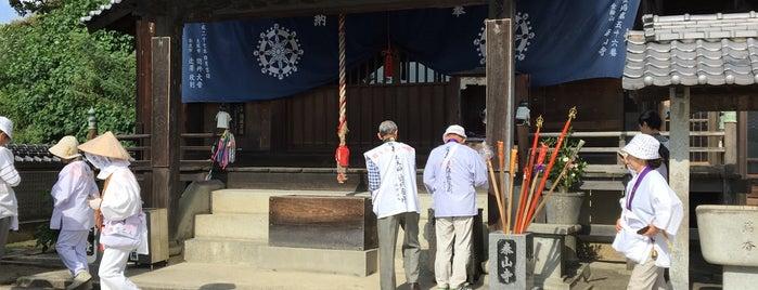 金輪山 勅王院 泰山寺 (第56番札所) is one of 四国八十八ヶ所霊場 88 temples in Shikoku.