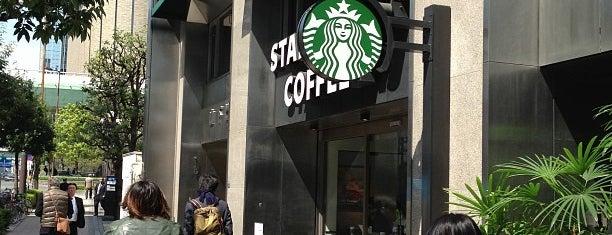 Starbucks Coffee 肥後橋南店 is one of Starbucks Coffee.