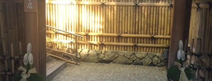 なだ万本店 山茶花荘 is one of Michelin Guide Tokyo (ミシュラン東京) 2012 [***&**].