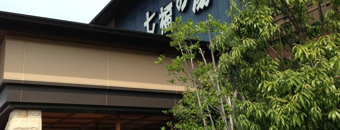 Guide to 戸田市's best spots