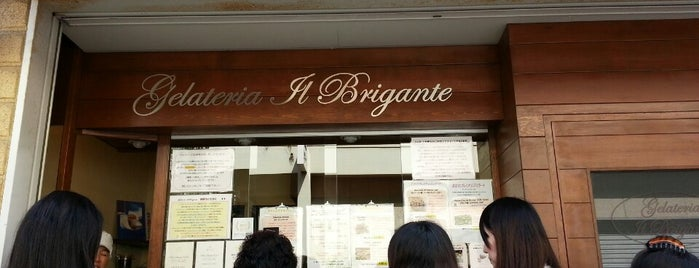 Gelateria Il Brigante is one of 美味しいもの.