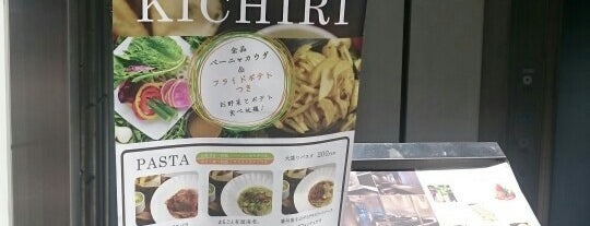 KICHIRI 渋谷宮益坂下 is one of 渋谷周辺おすすめなお店.