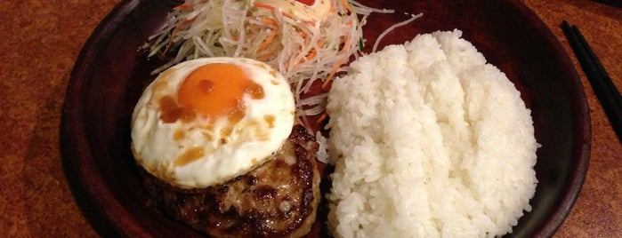 びっくりドンキー 鶴見店 is one of 飲食店.