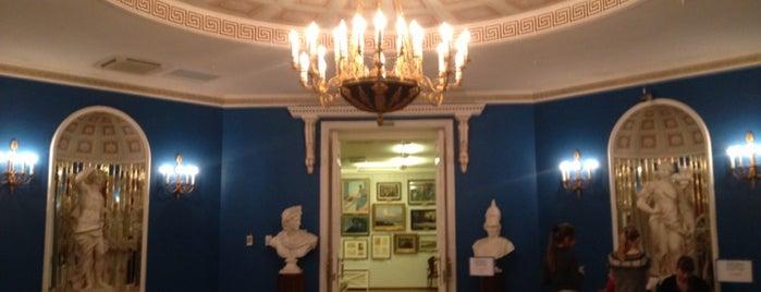 Галерея Ильи Глазунова is one of moscow museums.