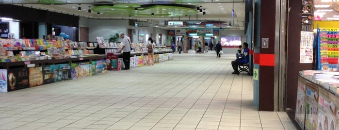 中山地下街 Zhongshan Metro Mall is one of My Taiwan.