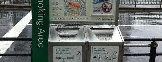 池袋駅東口 喫煙所 is one of 喫煙所.