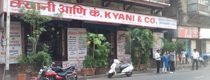 Kyani & Co. is one of Guide to Mumbai's best spots.