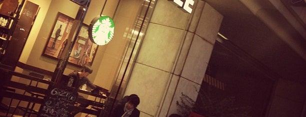 Starbucks Coffee 錦糸町丸井店 is one of Starbucks Coffee (東京23区:千代田・中央・港以外).