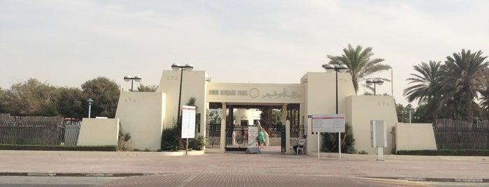 Umm Suqeim Park حديقة أم سقيم is one of Best places in Dubai, United Arab Emirates.