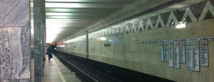 Метро Тушинская (metro Tushinskaya) is one of Complete list of Moscow subway stations.