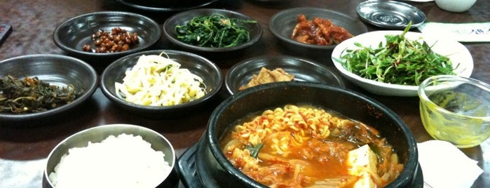 Kimchi Dangi is one of 대구 Daegu 맛집.