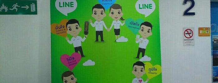 Airports of Thailand PCL (AOT) บริษัท ท่าอากาศยานไทย จำกัด (มหาชน) is one of TH-Airport-BKK-1.