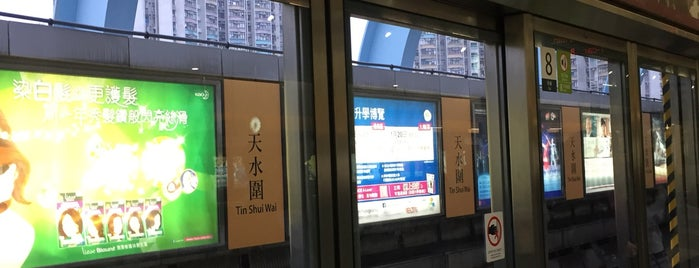 Tsim Sha Tsui is one of Places in the world.