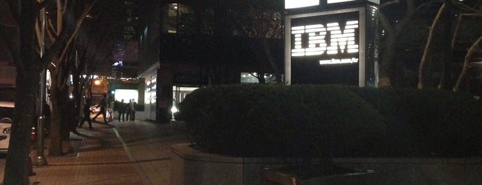 한국IBM is one of Hani.