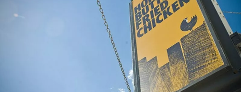 Honey Butter Fried Chicken is one of The 38 Essential Chicago Restaurants, Summer 2016.