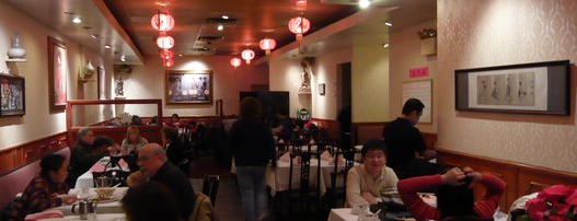 Szechuan Gourmet is one of NYC Eater 38.