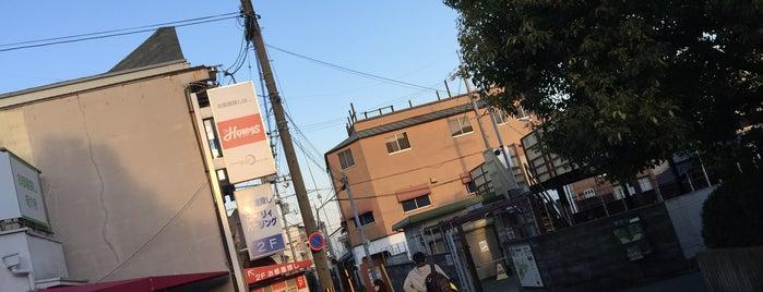 立命館大学 東門 is one of 立命館大学 衣笠キャンパス.