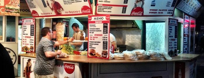 Манджа Street is one of Fast Food.
