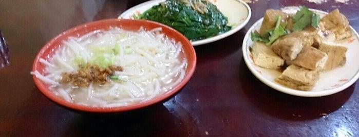 通化街米粉湯魯肉飯 is one of Favorite Restaurants in Taiwan.