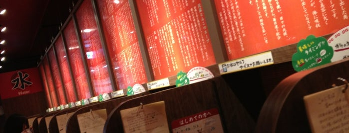一蘭 名古屋鳴海店 is one of ラーメン同好会・名古屋支部.